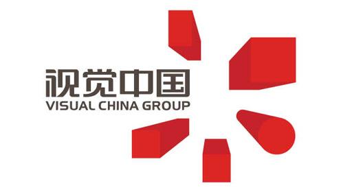 视觉中国ICphoto暂停服务整改,负责人被网信办约谈