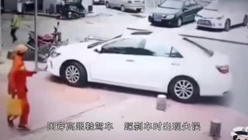 """女司机穿高跟鞋上路!因爱美""""变身""""杀人犯6旬老人谁来""""埋""""!"""