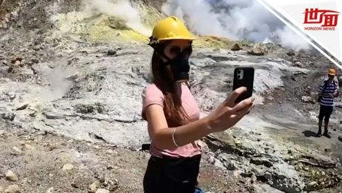 新西兰火山喷发前画面曝光:游客开心上岛自拍 10分钟后悲剧发生