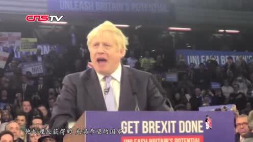 """英国首相大选投票前夜""""最后冲刺"""""""