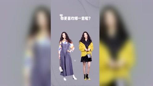 哪套穿搭最像是名媛交际花?#穿搭 @经纪人小微