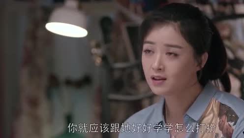 欢乐颂2:邱莹莹问樊姐怎么办!害怕应勤跟着曲筱绡走了!