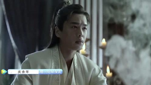 """《庆余年》未来岳父帮范闲分析,又是一只""""老狐狸""""!"""