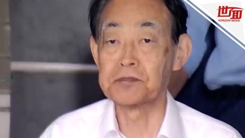 日本前高官杀死啃老儿子 妻子庭上求情:儿子常打我 女儿也绝望自杀