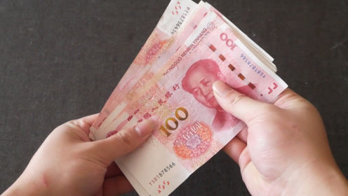 经常银行取现金的要注意了,拿到钱后不要急着走,切记