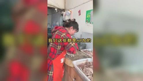 大胃王吃播 应该没得哪个成都人不晓得这家羊肉汤吧!
