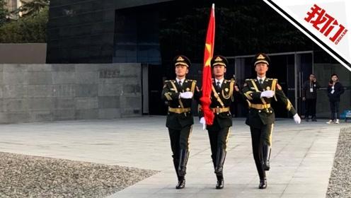 南京大屠杀死难者国家公祭日 南京举行升国旗下半旗仪式