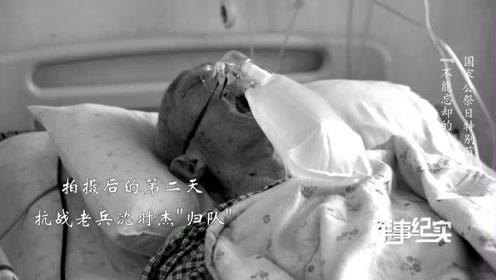 """抗战英雄病床上的低喃:""""我做得还不够......"""""""