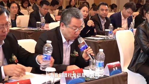 广发银行金晔:报告为银行开展普惠金融工作提出了新思路