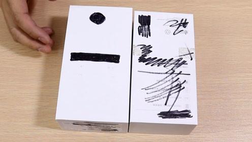 手机盒切两刀,制作四格收纳盒,简单又实用