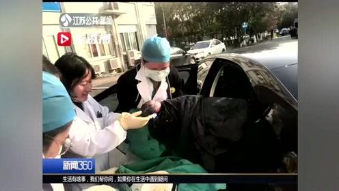 苏州昆山:产妇车上分娩 怀孕医生全力施救