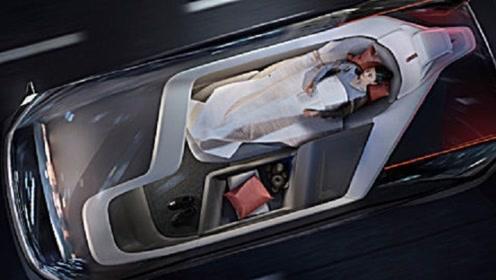 """沃尔沃推出""""大床车"""",睡着上高速,一觉醒来就到家,节省旅途疲劳!"""
