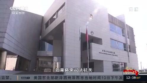 岑浩辉:捍卫司法独立