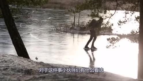 快听!结冰的湖面上滑行!竟然发出如此动听且危险的声音