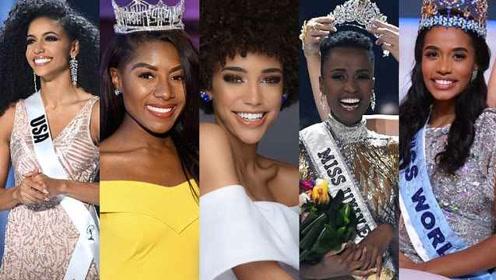 历史首次!五大选美冠军全部花落黑人女性