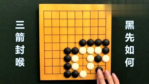 惊心动魄的贴身近战,一着棋错满盘皆输,绝对计算力的比拼