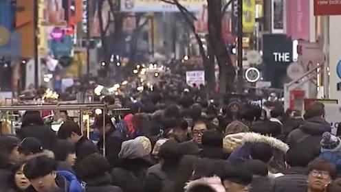 韩国单身家庭占3成,预计50年后1名工作者养1名老人