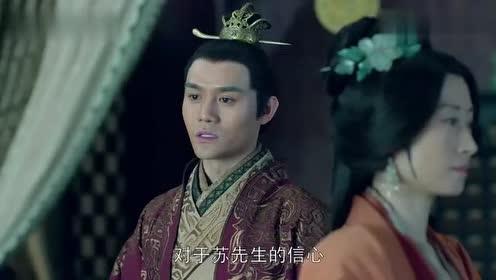 琅琊榜:静妃把靖王招来,让宫女再说供词,靖王才知梅长苏委屈