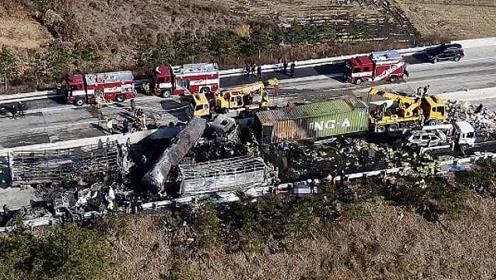 场面惨烈!韩国高速路结冰46车追尾,已致7死32伤