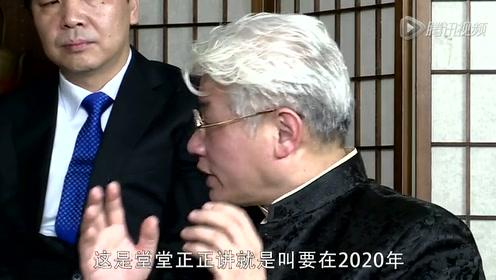 眼红澳门博彩高利润 日本欲借奥运会建赌场