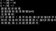 QQ飞车超级起 江西时时彩平台出租 QQ58369536