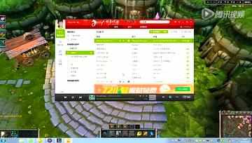 YG日常:打野狼人Carry 14.6.18
