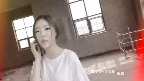 人气主播宝蓝心碎演绎《一个人的情歌》MV