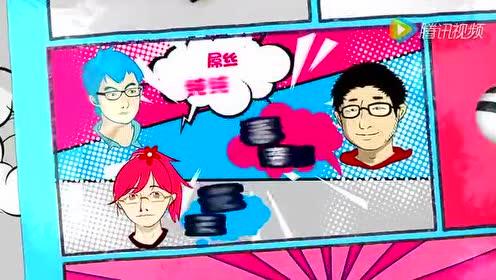 全娱乐早扒点 2015 6月 《澳门3》张学友李宇春助周润发拼周星驰 150630