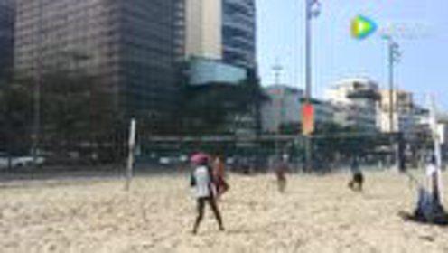 巴西里约最火的运动:足排!