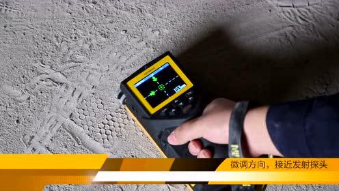 混凝土楼板测厚仪怎么用,这里有检测方法视频