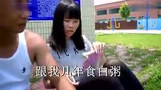 许华升...信宜仔之陆川妹2016_标清