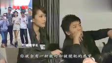 """""""TVB读心神探""""解读王宝强老婆马蓉出轨宋喆站姿问题,揭露真相_标清 - 腾讯视频"""