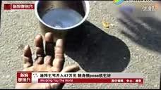北京赛车福利彩票PK10玩法 计划群8811177