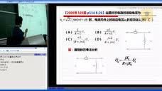 2017年注册给排水工程师辅导培训QQ:727722845 - 腾讯视频