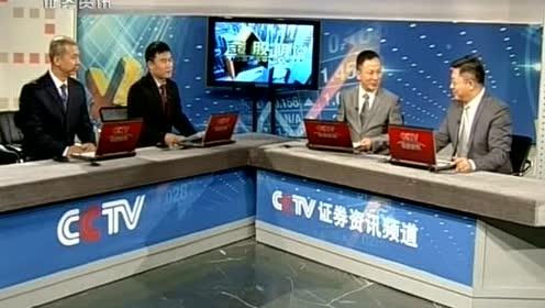 朱宏涛老师央视评论