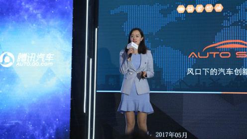 曹芳宁:智能网联与共享出行是两大投资风口