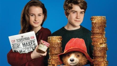 《帕丁顿熊2》萌熊一家亲特辑 帕丁顿家族冒险再升级