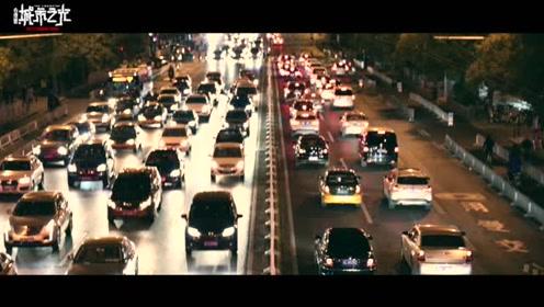 《心理罪之城市之光》公益MV 李健歌声清澈悠扬