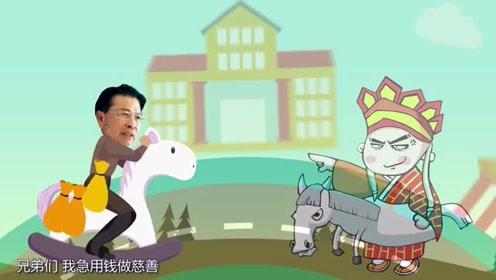 骑白马的除了唐僧还有谁?