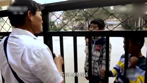 朱之文开三轮车路过儿子学校,给儿子零花钱的方式,也太接地气了