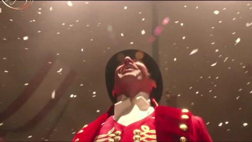 《马戏之王》定档预告 休·杰克曼打造年度视听大秀