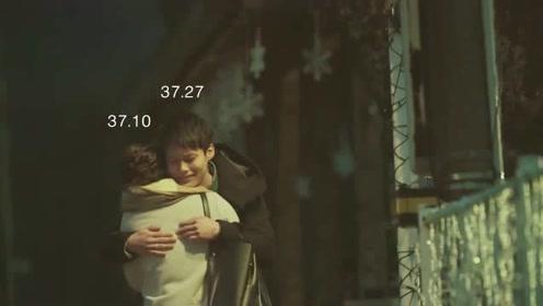 日本超甜异地恋广告:爱情的体温