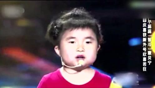 东北人唠嗑有基因,才四岁的孩子就能跟你唠成这样,哈哈,太可爱了