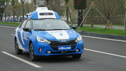 百度推出100亿自动驾驶基金,未来3年投资100个项目