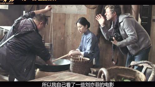 《烽火芳菲》刘亦菲特辑 女神全素颜挑战最美寡妇