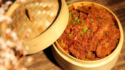 最好吃的粉蒸肉,做粉和腌肉的诀窍!五星配方!颜色红味道好营养高!