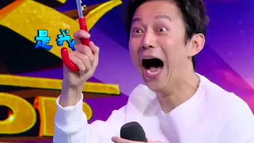 海涛:向何老师示好,何老师:滚!