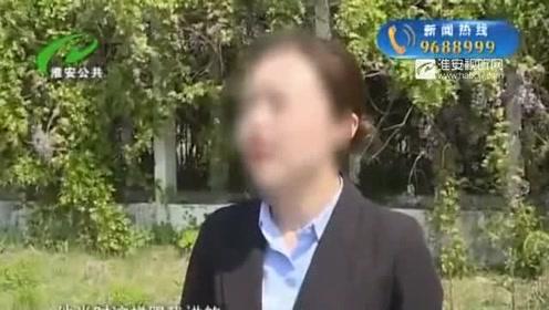 """车辆违章驾照要扣100多分 女白领找""""黄牛""""销分被骗1万多"""