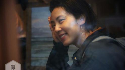 黄磊秀恩爱晒孙莉窗边笑容照:我眼中的她