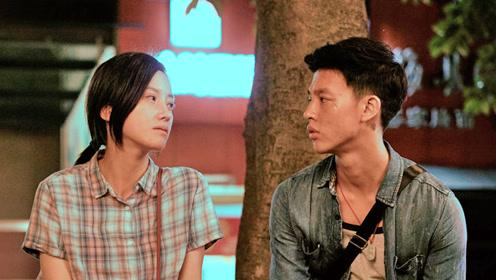 《路过未来》终极预告 杨子姗、尹昉上演身在漂泊心有归宿